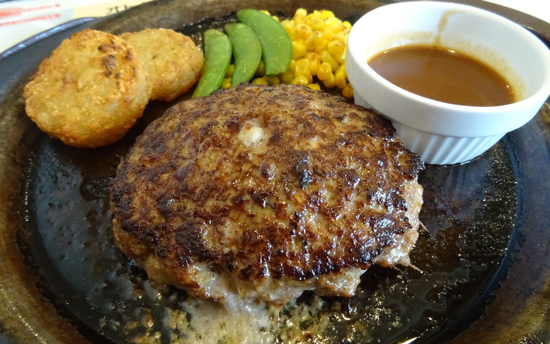 チーズinハンバーグ(399円)
