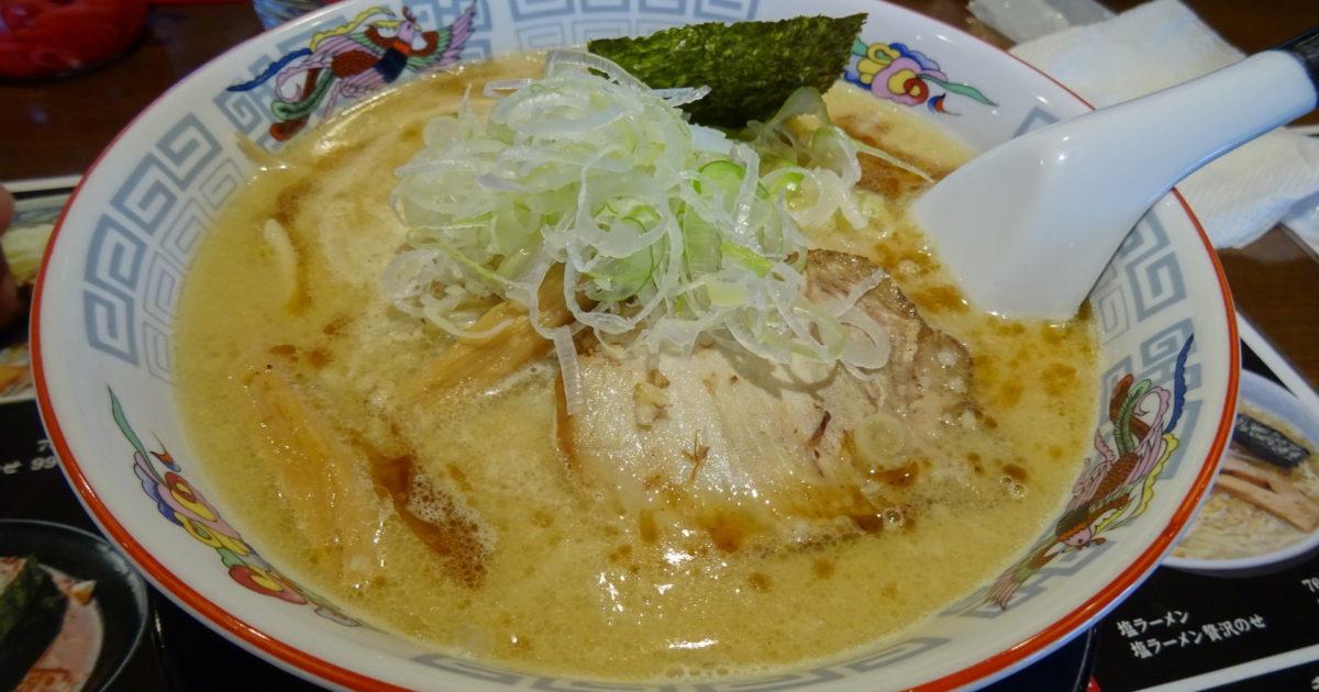 背脂醤油とんこつラーメン大盛り(890円)