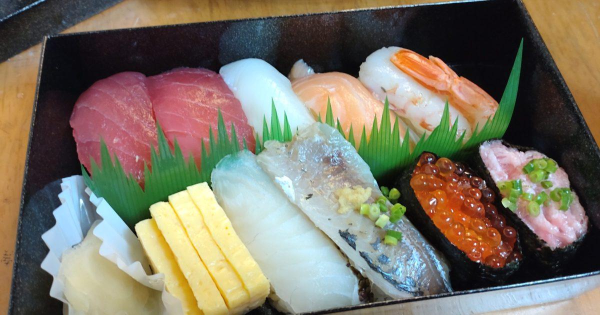 握り寿司1人前(税抜1190円)